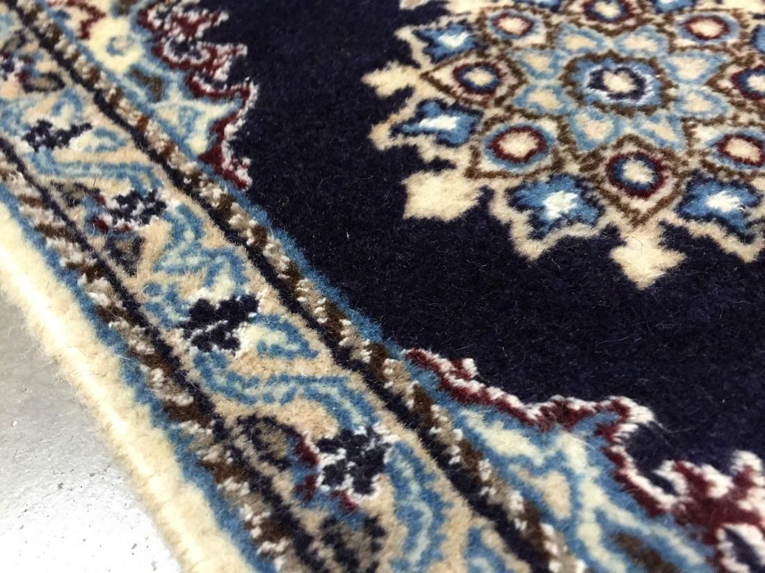 Persian Nain Wool & Silk Rug 2x1.4 - 3