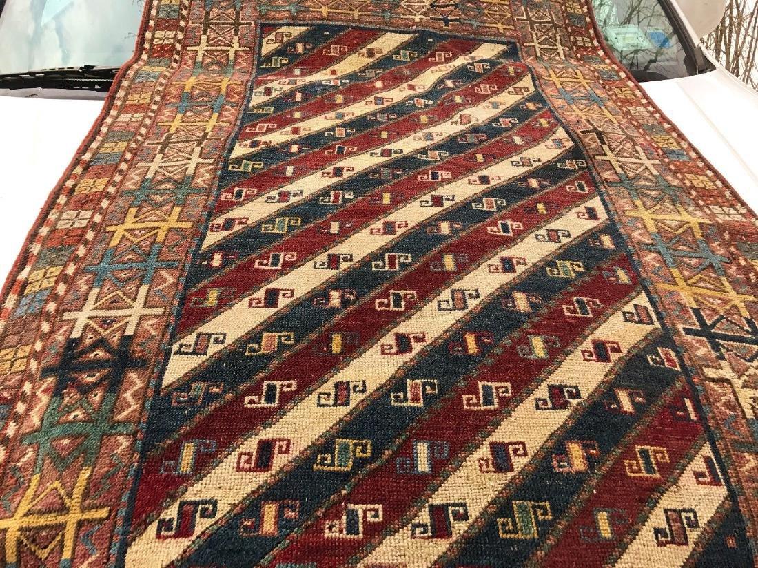 Antique Caucasian Shahsavan Rug 3x5 - 5