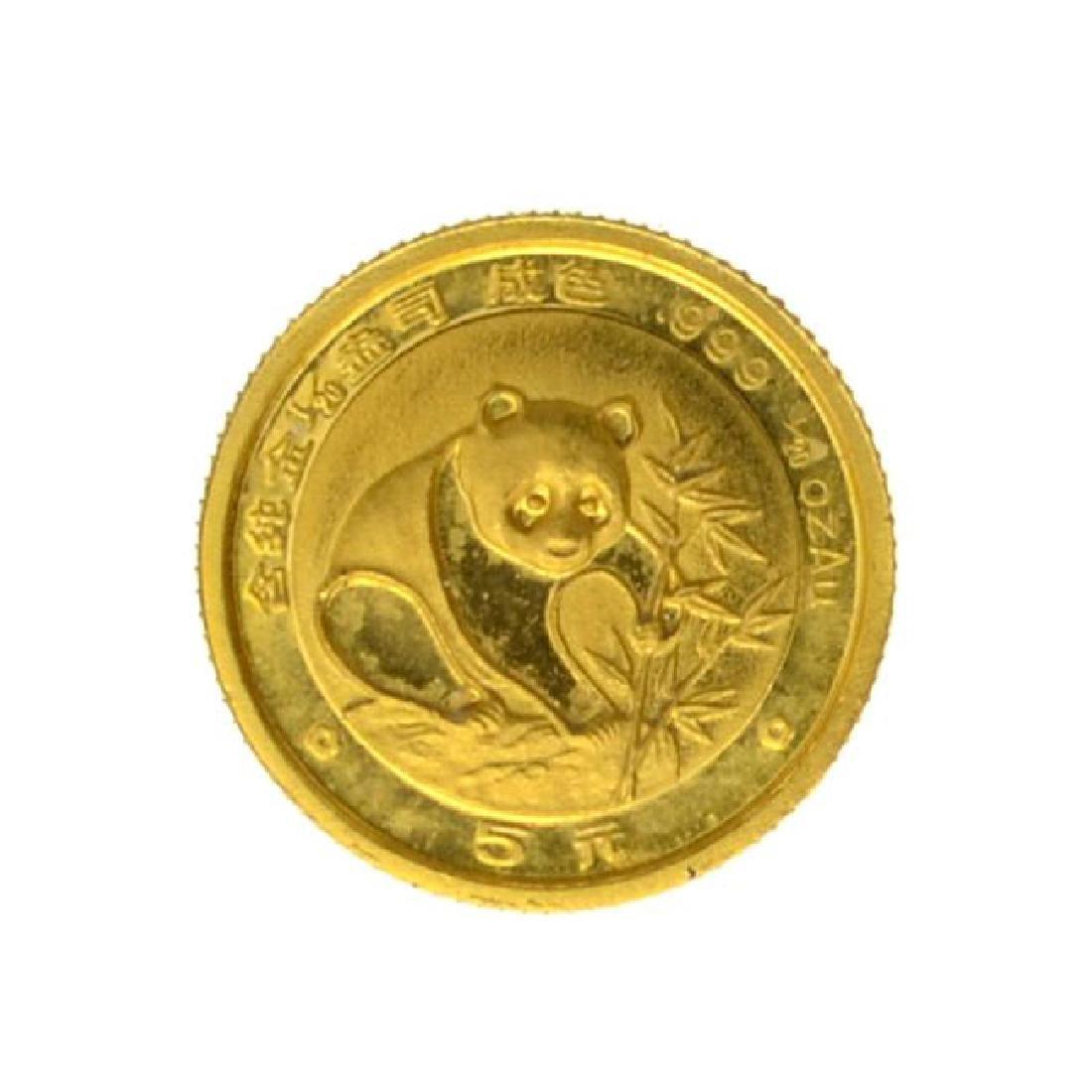 1988 1/20th Small Date Gold Panda 5 Yuan Coin (JG PS)