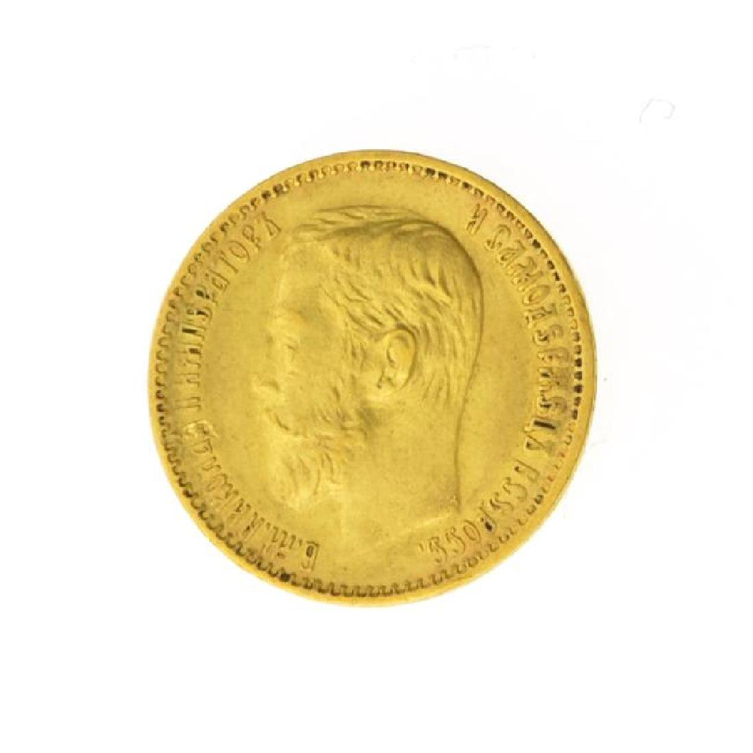 1898 Russia 5 Roubles Gold Coin (JG)