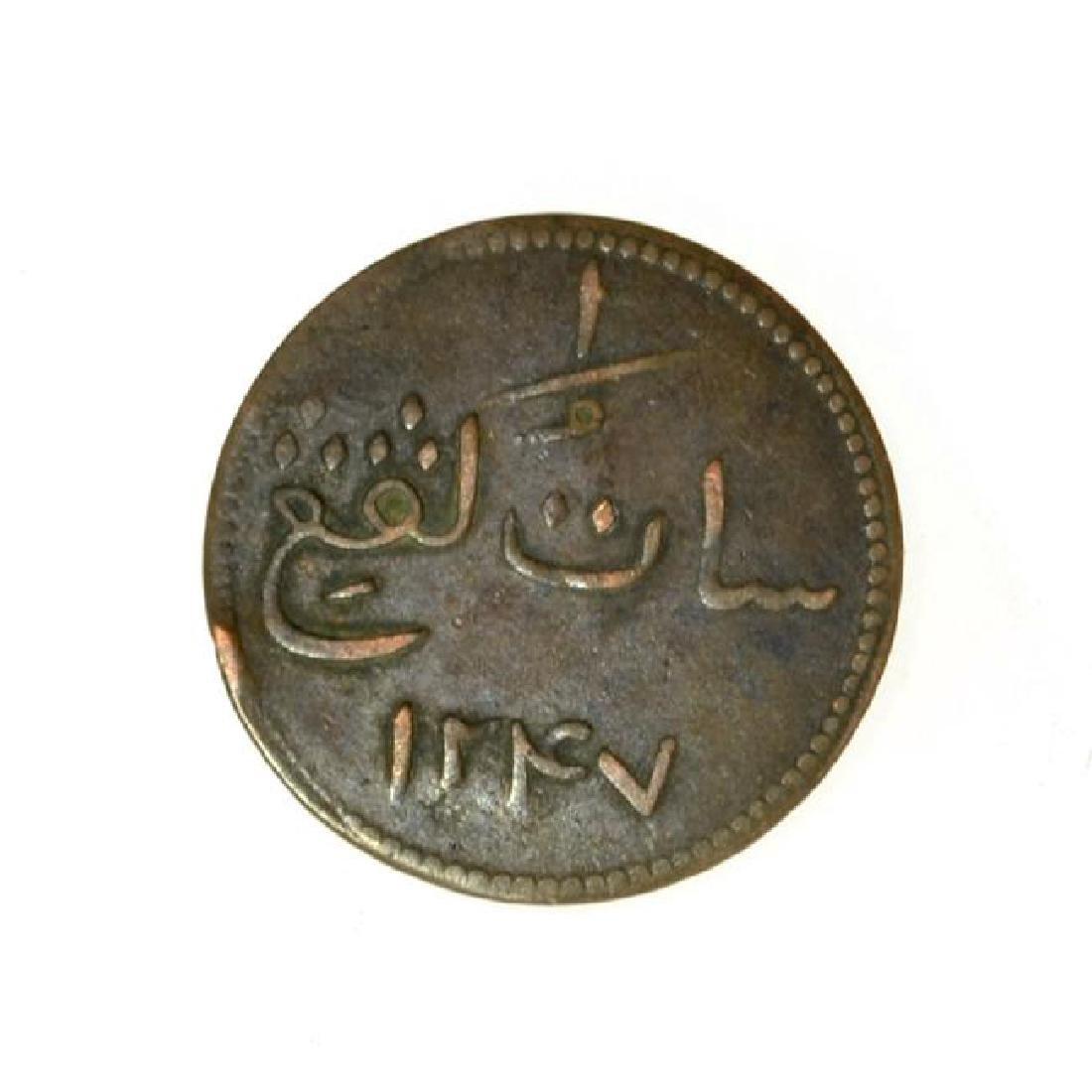 British Colonial Malaysia Coin (JG) - 2