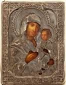 Our Lady Hodegetria of Smolensk Oklad Russian Icon 1895