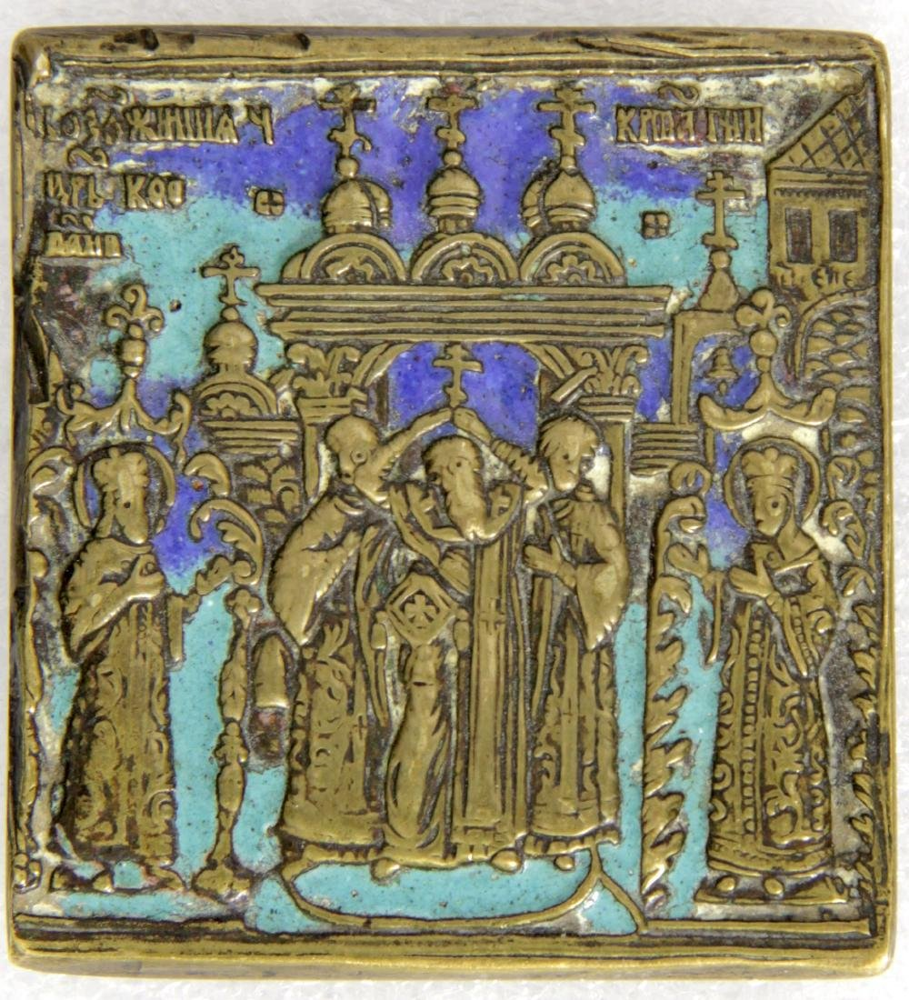 Elevation of the Cross Russian Icon, 19th C