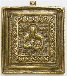 St. Antipiy Russian Bronze Icon