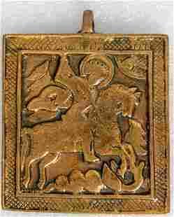 Saint George Dragon Slayer Russian Metal Icon, 18th C