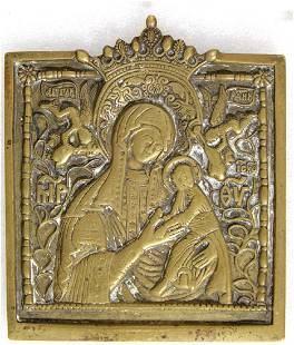 Our Lady of Passion Russian Metal Icon, 19th C