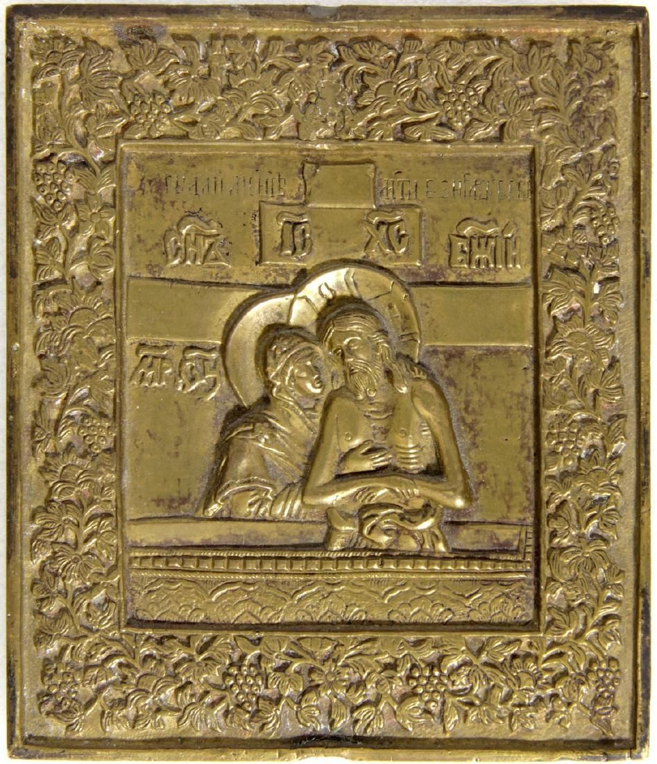 """""""Do Not Weep, Mother"""" Russian Metal Icon, 19th C"""