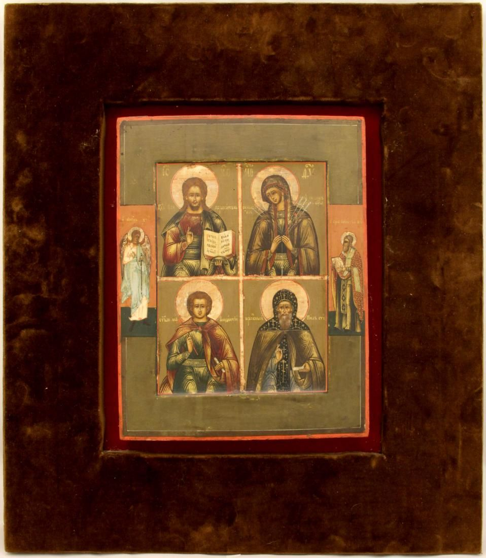 Four-Paneled Christ with Saints Russian Icon, 19th C