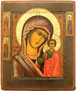 Our Lady Hodegetria of Kazan Russian Icon, 19th C