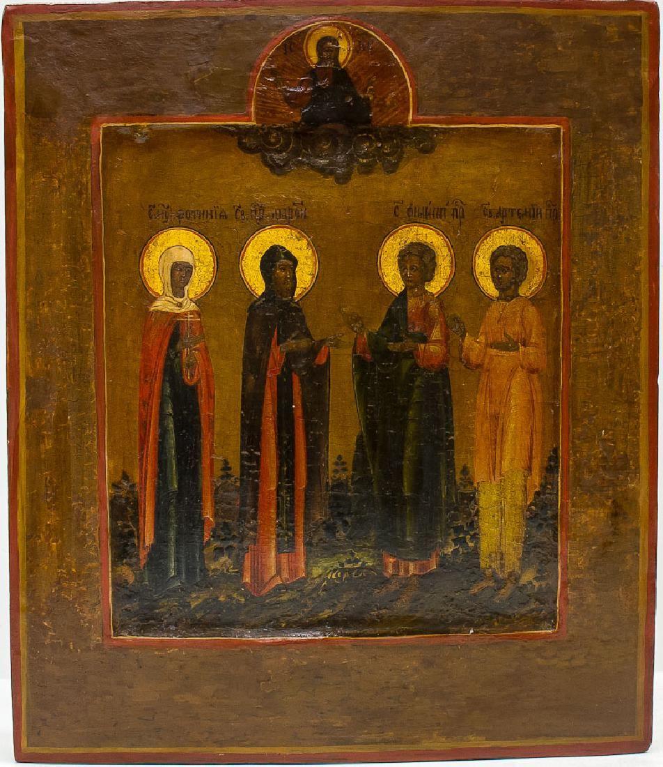 Four Saints Russian Icon, 19th C
