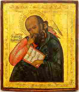 Saint Apostle & John Large Russian Icon, 19th C