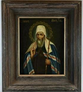 Antique John the Bishop of Tobolsk Russian Icon, 19th C