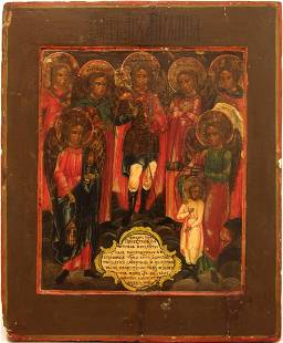 Synaxis of the Archangel Michael Russian Icon, 18th C