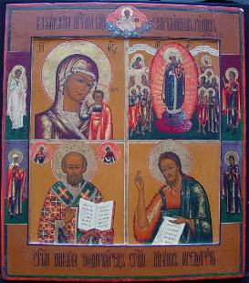 Four Register Russian Icon with Saints, 19th C