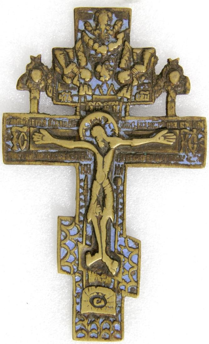 Crucifixion Russian Metal Cross Icon, 19th C
