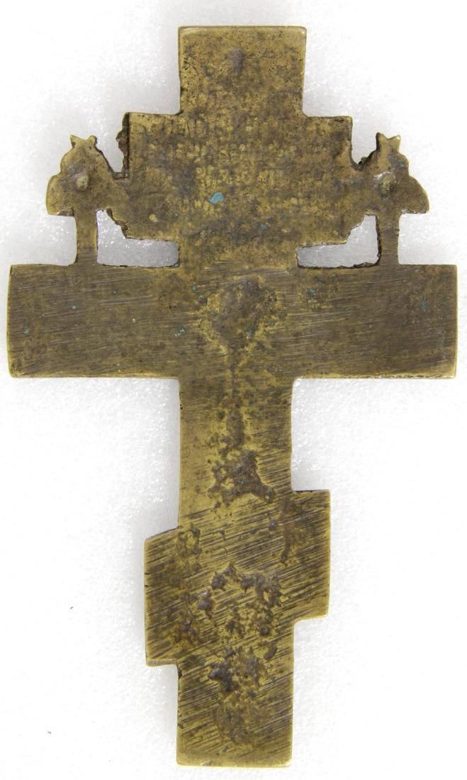 Crucifixion Russian Metal Cross Icon, 19th C - 2