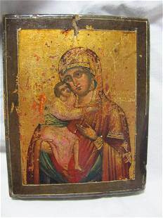 Mother of Vladimir Small Russian Icon