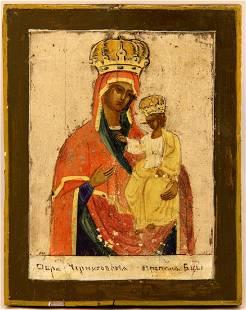 Our Lady Chernigovskaya Russian Icon, 19th C