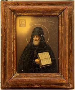 Saint Mitrophan Voroneshskiy Russian Icon, 19th C