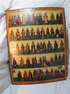 Calendar of the Month Of June Large Russian Icon, 1800