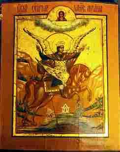 Antique St. Michael Russian Icon, 19th C