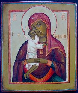 Mother of God Seeker of the Lost Russian Icon, 19th C