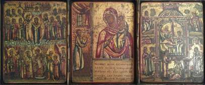 Antique Unexpected Joy Russian Icon Triptych, 19th C