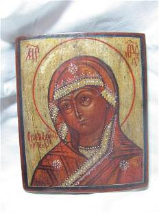 Ognevidnaya Mother of God Russian Icon, 19th C