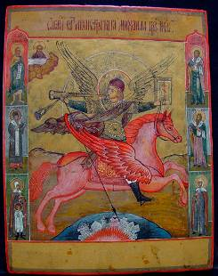 Archangel Michael With Saint Russian Icon, 1800