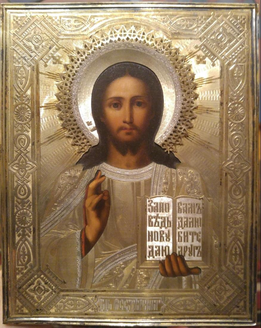 Antique Christ Russian Oklad Icon, 19th C