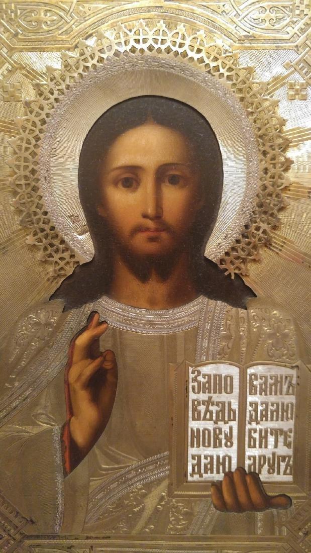 Antique Christ Russian Oklad Icon, 19th C - 2