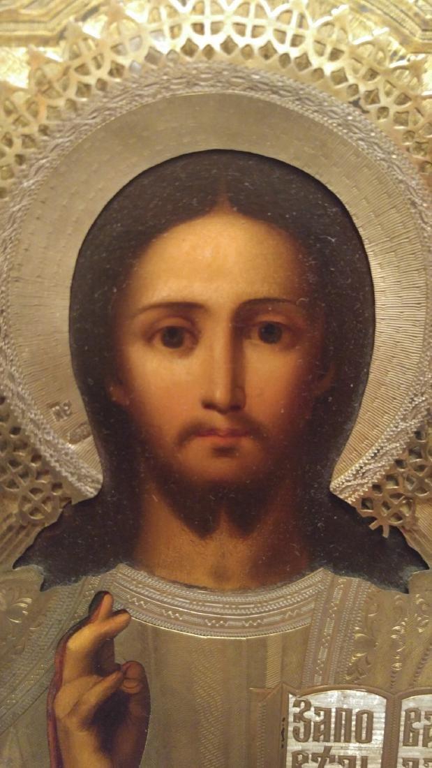Antique Christ Russian Oklad Icon, 19th C - 3
