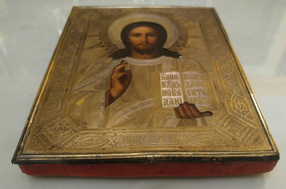 Antique Christ Russian Oklad Icon, 19th C - 4