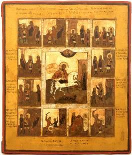 Saint George Dragon Slayer in Vita Russian Icon, 18th C