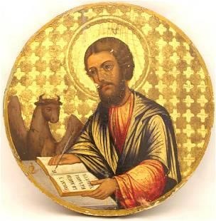Saint Apostle & Evangelist Lucas Russian Icon, 19th C