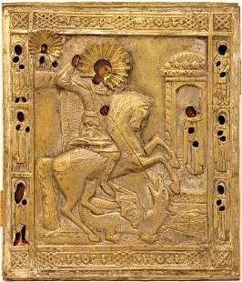 Saint George Dragon Slayer Oklad Russian Icon, 19th C