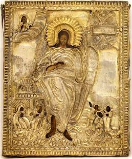 Saint John Baptist Oklad Russian Icon, 19th C