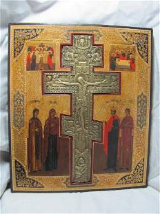 Crucifixion Bronze Cross Gold Leaf Russian Icon, 19th C