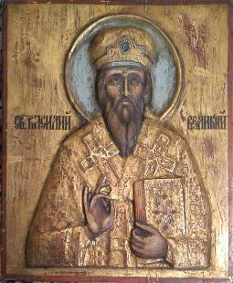 Antique Vasiliy the Great Russian Icon, 19th C