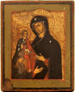 Our Lady With Three Hands Russian Icon, 19th C