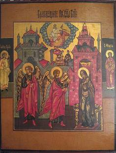 Antique Russian Icon of the Annunciation