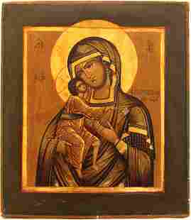 Our Lady of Fedorov Large Russian Icon, 19th C