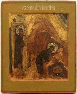 Beheading of Saint John Baptist Russian Icon 17-18th C