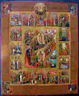 Large Feast Day Russian Icon, 19th C