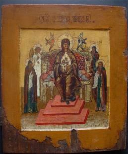 Mother of God Pecherskaya Russian Icon, 19th C