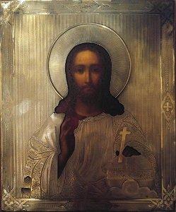 Antique Ovchinnikov Silver Russian Icon of Christ
