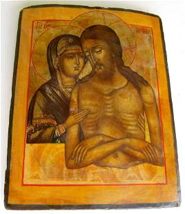 Rare Rare Don't Weep for Me Mother Russian Icon, 19th C