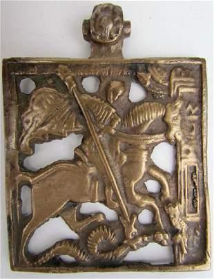 St. George Russian Antique Bronze Icon, 19th C