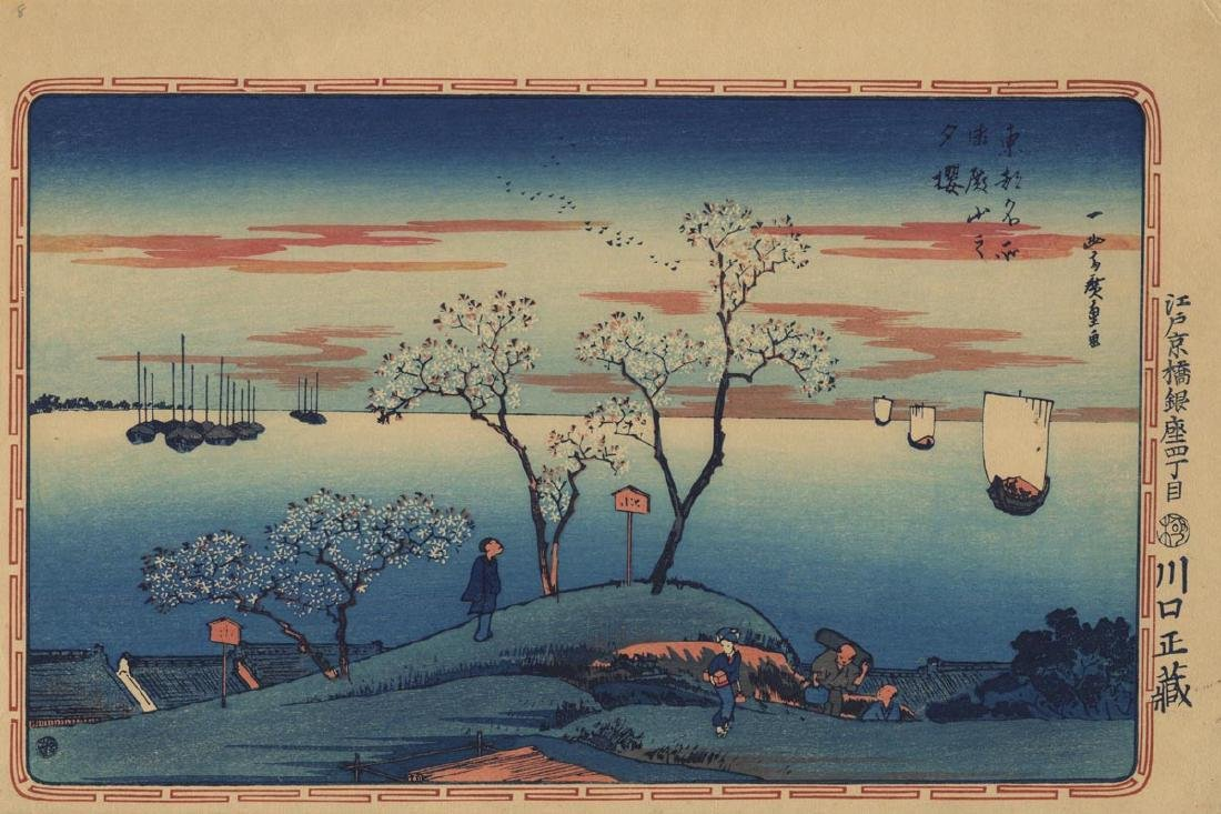 After Utagawa Hiroshige: Evening Cherry Blossoms