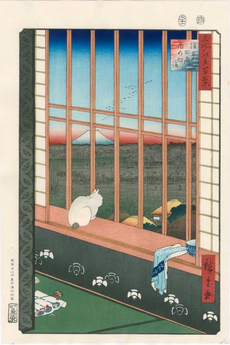 Ando Hiroshige: Asakusa Ricefields Torinomachi Festival